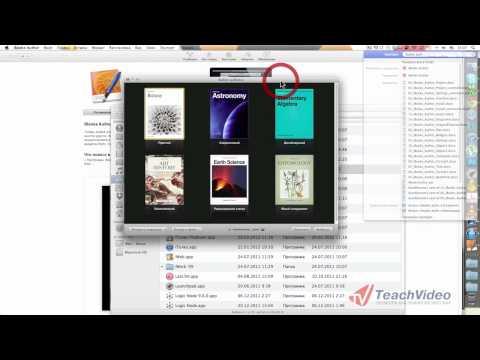 Ог Мандино - Величайший торговец в мире 2из YouTube · Длительность: 3 ч28 мин38 с