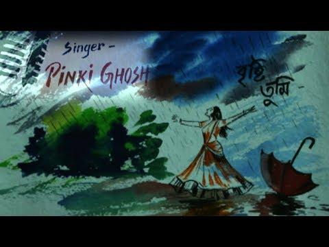 Brishti tumi II Bengali modern song II  pinki ghosh