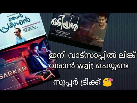 tamilmv in download