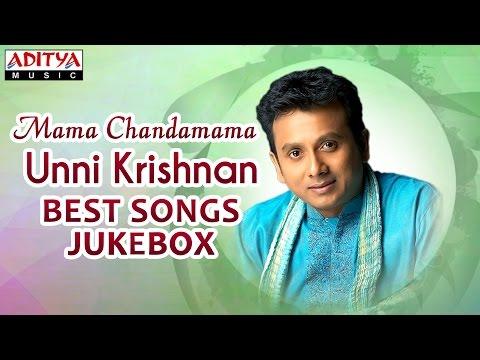 Mama Chandamama.. Unni Krishnan Best Telugu Songs || 1Hr Jukebox