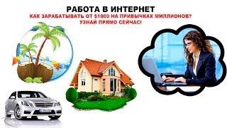Сетевой Маркетинг (отзыв миллионера) - Владимир Довгань о МЛМ-бизнесе (плюсы и минусы работы в MLM)
