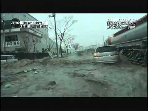 日本地震死亡直播 - YouTube