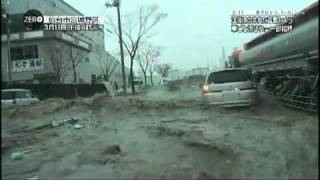 日本地震死亡直播