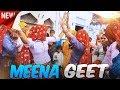 Rajasthani Meena Geet ( राजस्थानी मीणा गीत ) | New Meena Geet 2017 | Meenawati Geet  | Meena LokGeet