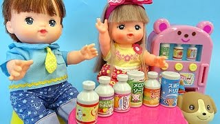 Cute dolls and juice vending machines toys thumbnail