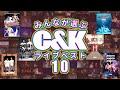 スイーツ真壁チャンネル - YouTube