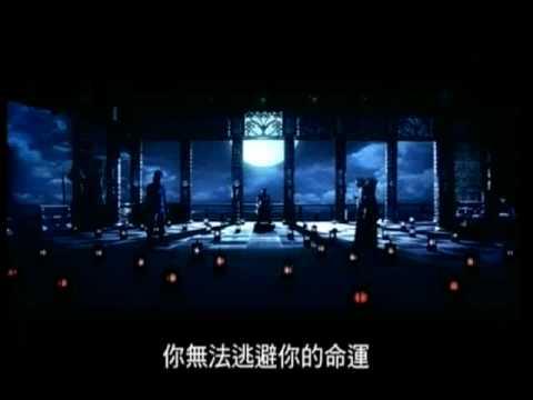 大盜五右衛門GOEMON中文版預告...