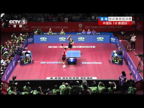 2014 WTTTC (MT-Final/CHN-GER/m2) ZHANG Jike - OVTCHAROV Dimitrij [HD] [Full Match/Chinese]