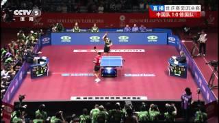 2014 WTTTC (MT-Final/CHN-GER/m2) ZHANG Jike - OVTCHAROV Dimitrij [HD] [Full Match/Chinese]