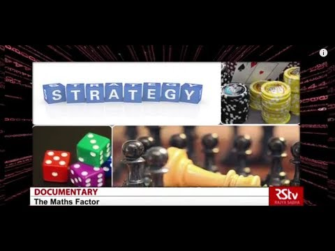 RSTV The Maths Factor Documentary in English EP - 06