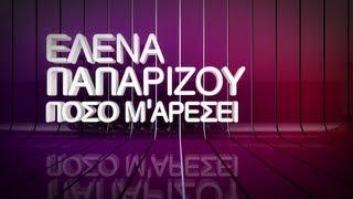 Helena Paparizou - Poso M