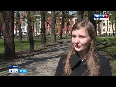 Вести-Псков 14.05.2019 11-25
