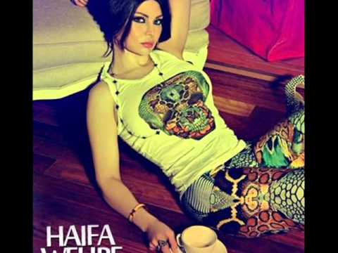 HAIFA WEHBE MJK _ the most beautiful song in the world Travel Video