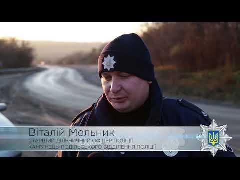 ГУ НП в Хмельницькій області: Дільничний офіцер поліції Оксана Козловська