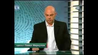 Арбитраж и Медиация в Израиле. Адвокат Павел Меркулов в Израиле(, 2013-04-18T10:06:27.000Z)
