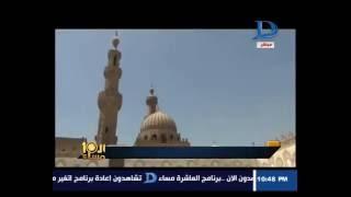 العاشرة مساء| فرض رسوم على عقد القران والمأتم بالمساجد  بالمحلة  ..