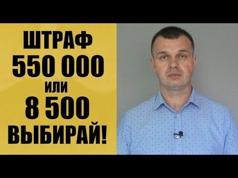 Минимальная зарплата в москве в 2020 для расчета алиментов