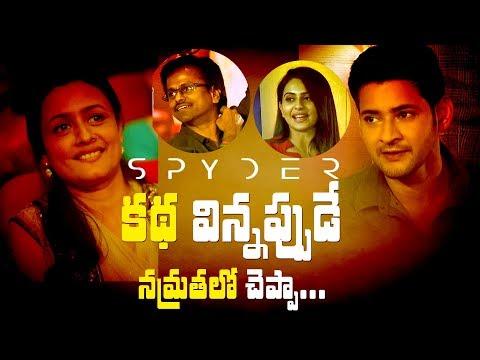 Spyder Dussehra Special Interview || Mahesh Babu || Rakul Preet Singh || Murugadoss