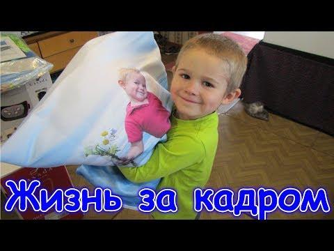 Жизнь за кадром. Обычные будни. (часть 157) (05.18г.) Семья Бровченко. - Прикольное видео онлайн
