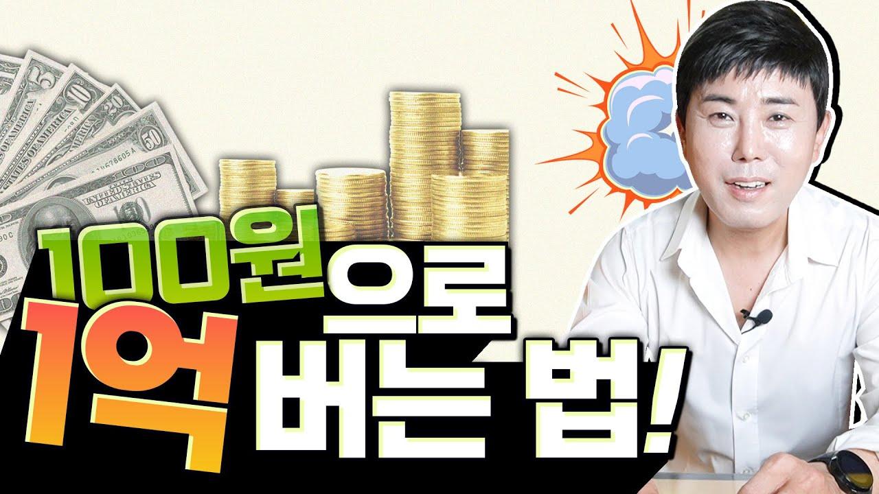 [서울마포용한무당 만신장정덕] 집안에 꼭 갖추고 있어야 집이 편안하고 돈이 들어온다!
