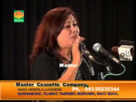 Dr Naseem Nikhat Wah wah kya baat hai | Best Poetry Dr Naseem Nikhat | Bismillah
