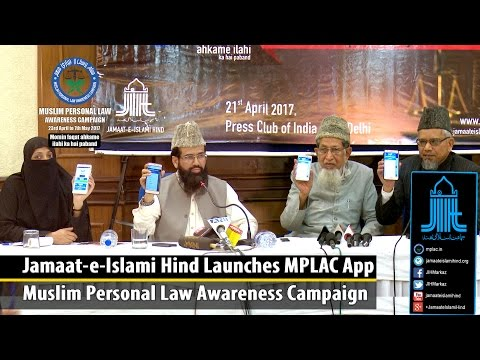 JIH    Jamaat-e-Islami Hind Launches MPLAC Mobile App