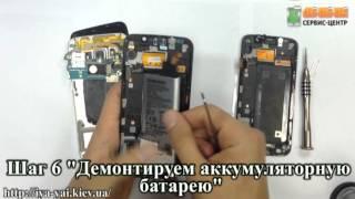 видео Замена батареи Samsung Galaxy S6 и Galaxy S6 Edge возможна