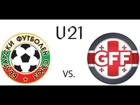 България U21 – Грузия U21, контрола, Национална футболна база