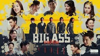 MV. อาบน้ำร้อน (Hot water) - Big Ass (OST. Hormones 2) 「Deluxe version, w Eng sub」