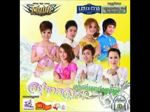 Town CD Vol.11