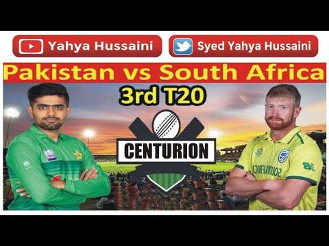 Syed Yahya Hussaini: PAKISTAN chase historical 204 runs.| Babar Azam scored brilliant 122 runs.| Yahya Hussaini |