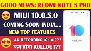 Redmi note 5 pro miui 10.0.5.0 stable update| Redmi note 5 pro Android pie 9.0 update| major bugs 10
