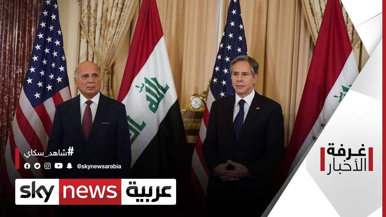 الحوار العراقي الأميركي... ماذا في جعبة الكاظمي؟ | #غرفة_الأخبار  - نشر قبل 2 ساعة