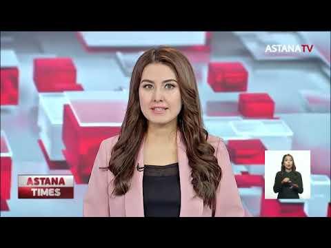ASTANA TIMES 20:00 (28.11.2019)