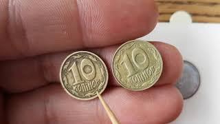 10 Копеек до 7000 грн. Как определить и кому продать