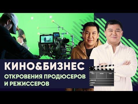 Кинобизнес. Бизнес план «Комедия»: расходы и прибыль. Гонорары актеров. Доход от сериалов.
