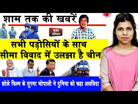 Evening breaking 9th July news of covid19,PM Narendra Modi,Varanasi,Soorma Bhopali,Delhi,Dil Bechara