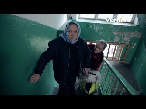 Ужасы спального района | История одного преступления | 2 сезон