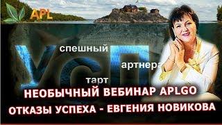 видео Новая компания в структуре Росатома