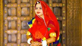कुछ भी हो जाए ये गाना तो एक बार आपको सुनना ही पड़ेगा Geeta Goswami Superhits | Chand Suraj Jamaisa