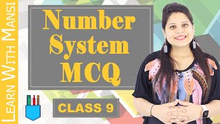 Chapter 1 MCQ |  Term 1 Exam | Number Systems Class 9 | Multiple Choice Questions