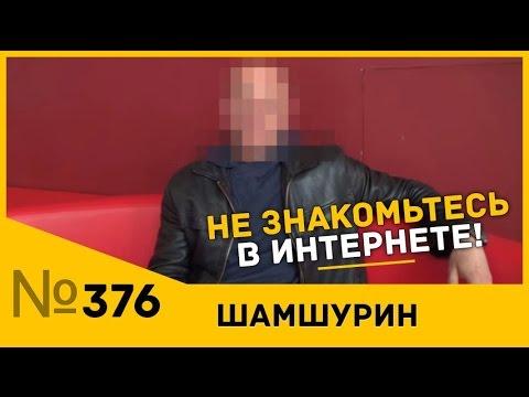 знакомства с девушками для секса в москве с фото без регистрации бесплатно