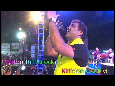 Patan Thi Patoda | Kirtidan Gadhvi Single Live Dandiya