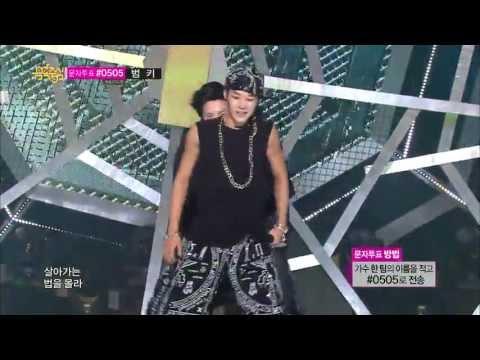 [HOT] BTS - No More Dream, 방탄소년단 - 노 모어 드림 Music core 20130615
