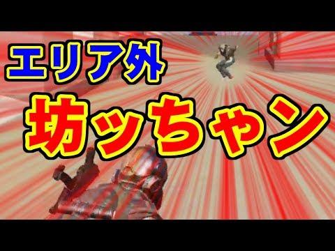 [荒野行動] DOCK-G*Sエリアに出没する坊ッちゃン(QSV,balanced,2500) [PC版]