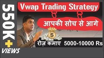 prekybos strategijos hindi youtube)