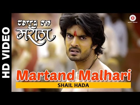 Martand Malhari | Carry on Maratha | Shail Hada | Gashmeer M
