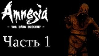 Прохождение Amnesia: The Dark Descent. Часть 1