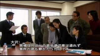 (内容) 裁判員制度の評議の模様を描いた映画です。 (あらすじ) 被告...