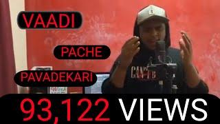ARVIND RAJ COVER SONG //VADI PACHE PAVADEKARI //THE BOSS//2020